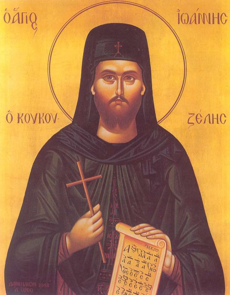 Τιμάται ο Προστάτης του Συνδέσμου Ιεροψαλτών Όσιος Ιωάννης ο Κουκουζέλης