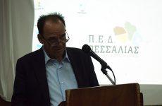 Χρήσιμα συμπεράσματα της ημερίδας της ΠΕΔ Θεσσαλίας στο Δήμο Ζαγοράς – Μουρεσίου
