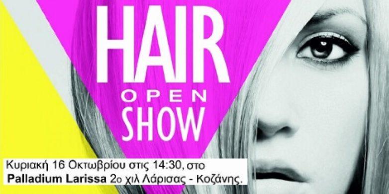 Hair Open Show Κομμωτικής Τέχνηςστο Palladium Λάρισα