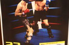 Αγώνες Kick Boxing στην αίθουσα Βαρέων Αθλημάτων του ΕΑΚ Αλκαζάρ