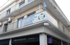 Στοιχεία έρευνας  της ΟΕΒΕΜ για την οικονομική κατάσταση των επιχειρήσεων