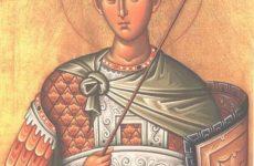 Πανηγύρεις Αγίου Δημητρίου στη Μαγνησία
