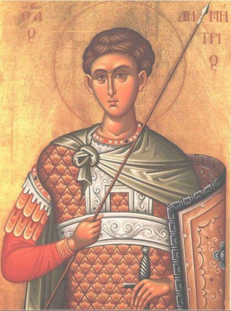 Πανηγύρεις Αγίου Δημητρίου
