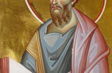 Η Θεολογία του Αποστόλου Παύλου στις Ιερατικές Συνάξεις της Ιεράς Μητροπόλεως Δημητριάδος
