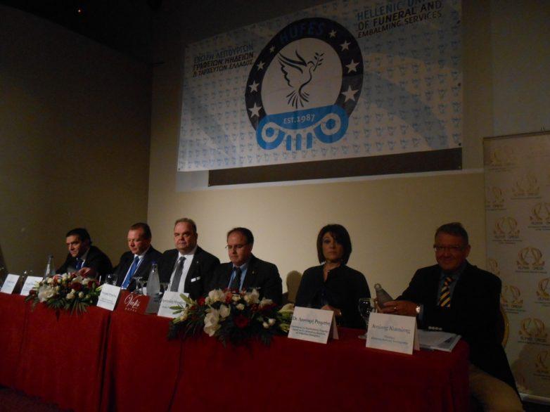 Ολοκληρώθηκε το 3ο Πανελλήνιο Συνέδριο για την αποτέφρωση