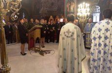 Τον Προστάτη της Άγιο Αρτέμιο γιόρτασε  σήμερα η Ελληνική Αστυνομία στη Μαγνησία