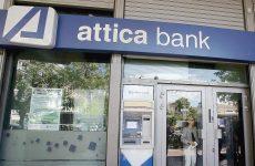 Τράπεζα Αττικής: «Ανάκριση» της διοίκησης από το κλιμάκιο του SSM