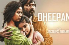 Dheepan: Ο Ανθρωπος Χωρίς Πατρίδα στις Κινηματογραφικές Προβολές