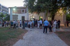 Έναρξη της νέας εκπαιδευτικής χρονιάς   στο Ι.Ι.Ε.Κ. Δήμου Βόλου