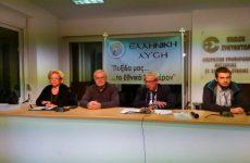 """Η «ΕΛΛΗΝΙΚΗ ΛΥΣΗ"""" δίνει διέξοδο και στη Μαγνησία"""