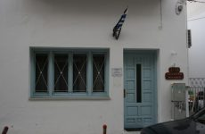 Χρηματοδότηση για κτιριακές επισκευές στην Ελληνική Μέριμνα Βόλου