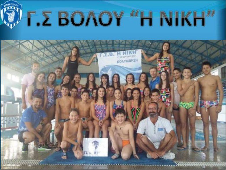 Η περίπτωση της Νίκης Βόλου στο σεμινάριο  επιμόρφωσης προπονητών κολύμβησης