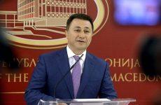 Διπλωματικό επεισόδιο Σόφιας – ΠΓΔΜ