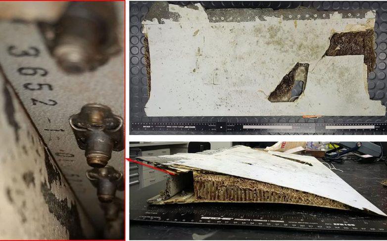 Στην πτήση MH370 ανήκει το τμήμα του φτερού που βρέθηκε στον Μαυρίκιο