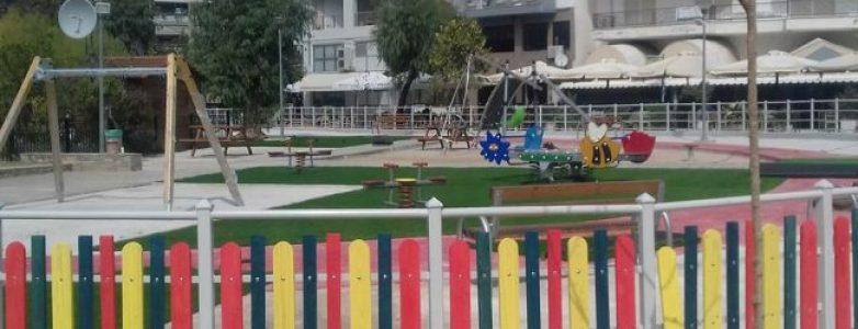 Εγκαίνια της νέας παιδικής χαράς στο  πάρκο Αγίου Κωνσταντίνου
