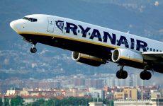 Ακυρώσεις 110 πτήσεων σήμερα και αύριο από τη Ryanair