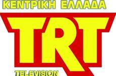 24ώρη απεργία στο TRT