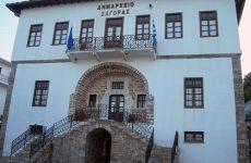Απορρίφθηκε προσφυγή αρχιτεκτόνων κατά του Δήμου Ζαγοράς- Μουρεσίου