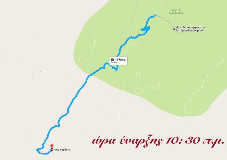 Πεζοπορία στην Άνω Κερασιά-Ιερά Μονή Φλαμπουρίου