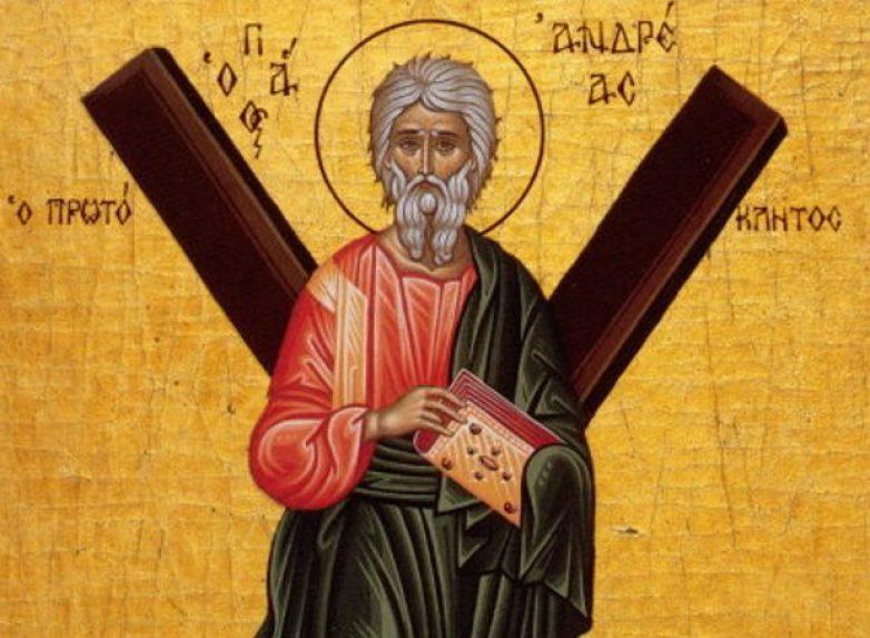 Πανηγύρεις Αγίου Ανδρέου