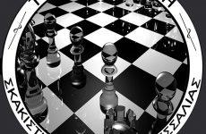 Έναρξη Ομαδικού Πρωταθλήματος Σκάκι Παίδων – Κορασίδων Θεσσαλίας 2016