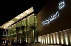 Τέσσερα νέα malls στην Αττική