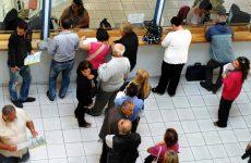 Από τις 28 Νοεμβρίου η πληρωμή μερίσματος σε δικαιούχους του ΜΤΠΥ