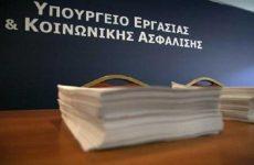 Παραιτήθηκε ο Ειδικός Γραμματέας του Σώματος Επιθεώρησης Εργασίας