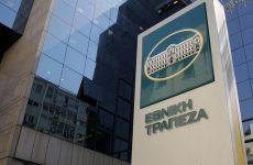 Το ΤΧΣ μπλοκάρει την εκλογή Π. Θωμόπουλου στην Εθνική Τράπεζα