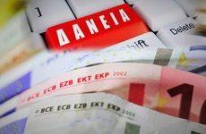 Τραπεζική Ένωση: πρώτη έκθεση προόδου για την αντιμετώπιση των μη εξυπηρετούμενων δανείων στο πλαίσιο των μέτρων μείωσης των κινδύνων