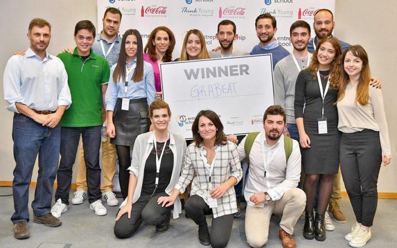Περισσότεροι από 200 νέοι επίδοξοι επιχειρηματίες, ένα βήμα πιο κοντά στα όνειρά τους