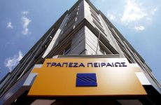 Νέα στήριξη 700 εκατ. ευρώ για επενδύσεις μικρών και μεσαίων επιχειρήσεων στην Ελλάδα