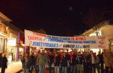 Το Πολυτεχνείο ζει  στους σημερινούς αγώνες του εργατικού και λαϊκού κινήματος