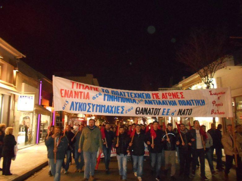 Ανεπιθύμητος ο ΣΥΡΙΖΑ στην πορεία για το Πολυτεχνείο στο Βόλο