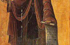 Η Τιμία Κάρα του Οσίου Σεραφείμ Δομβοΐτου στη Λάμια Διμηνίου