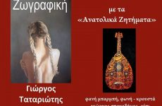 Την ζωγραφική του 'In progress΄  παρουσιάζει ο Γιώργος Ταταριώτης
