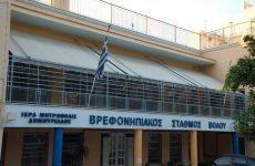 Συνεργασία του Βρεφονηπιακού Σταθμού της Μητροπόλεως με τη Γεωπονική Σχολή