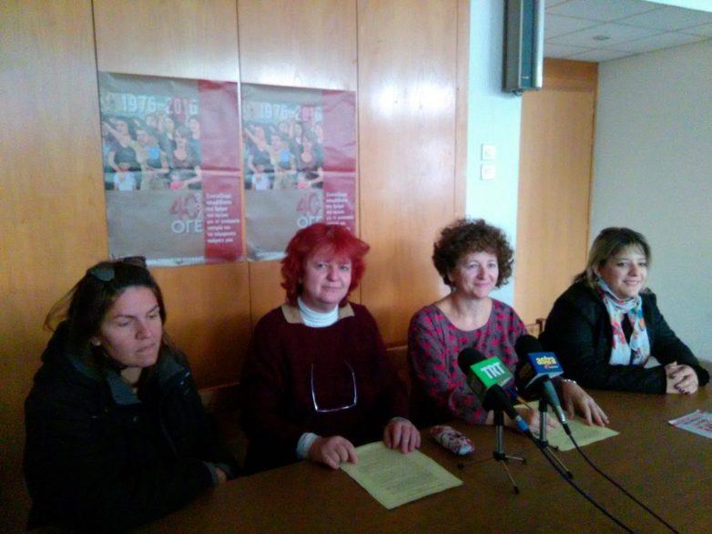 Εκδηλώσεις του  Δημοκρατικού Συλλόγου Γυναικών