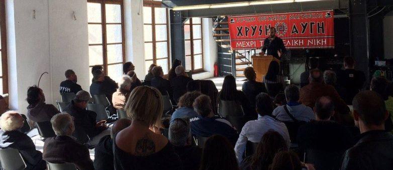 Μαζική συμμετοχή στην εκδήλωση της Τ.Ο. Μαγνησίας της  X.A.  στη Σκιάθο