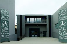 Συνεργασία του μουσείου Φυσικής Ιστορίας Μετεώρων και του Ιονίου πανεπιστημίου
