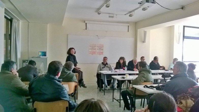Δυναμική και ενθαρρυντική η συνάντηση  κινημάτων κατά των πλειστηριασμών