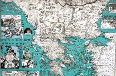 Επίσκεψη μαθητών 1ου και 25ουδημοτικού σχολείου βόλου στο δήμο Ρήγα Φεραίου για την Χάρτα του Ρήγα