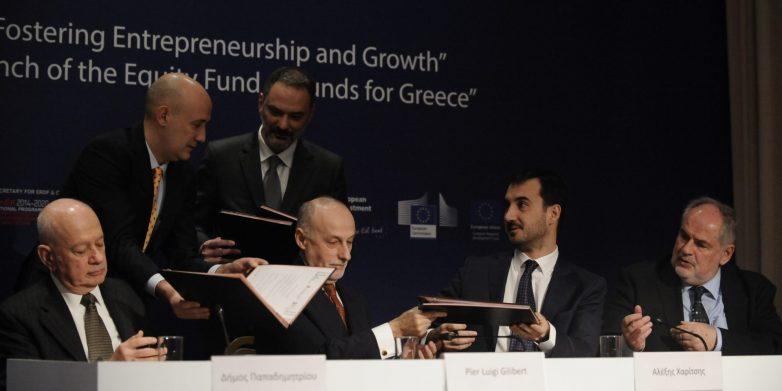 Εκκίνηση του νέου Ταμείου Επιχειρηματικών Συμμετοχών