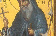 Μνήμη Αγίου Γεδεών του εκ Καπούρνης
