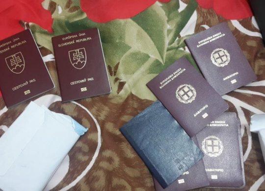Έκθεση για την πρόοδο  όσον αφορά την ασφάλεια των ταξιδιωτικών εγγράφων