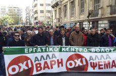 Δυναμικό «παρών» του  ΕΚΒ  στο Πανεργατικό αγωνιστικό συλλαλητήριο της ΓΣΕΕ