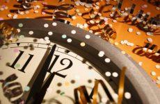 Η υποδοχή του νέου χρόνου στη Μητρόπολη Δημητριάδος