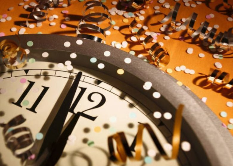 Παραμονή Πρωτοχρονιάς στη Μητρόπολη Δημητριάδος &Αλμυρού