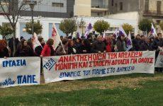 Απεργιακή συγκέντρωση του ΠΑΜΕ στην  Πλατεία Πανεπιστημίου