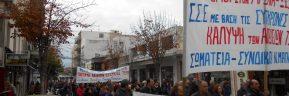 Πορεία του ΠΑΜΕ στον Βόλο για τα εργασιακά
